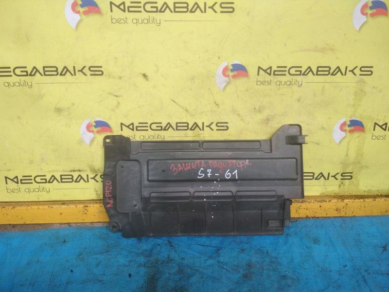 Защита радиатора Toyota Ractis NCP125 (б/у)