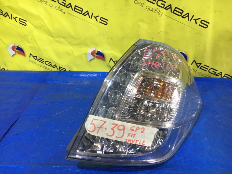 Стоп-сигнал Honda Fit Shuttle GP2 правый W0020 (б/у)