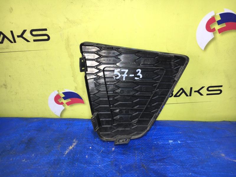 Заглушка бампера Honda Fit GP5 задняя правая 71507-T5A-00 (б/у)