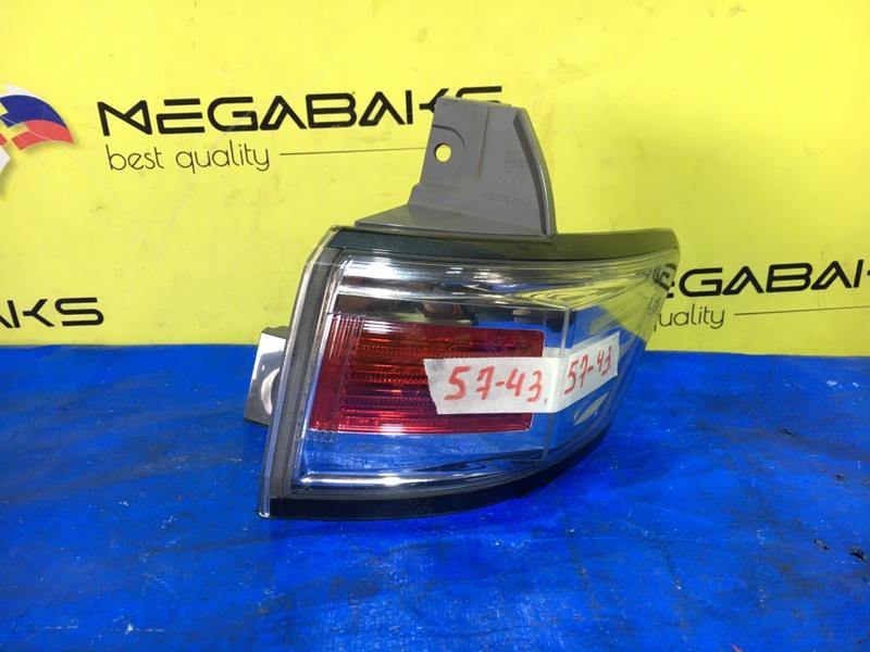 Стоп-сигнал Nissan Elgrand PE52 правый P8503 (б/у)