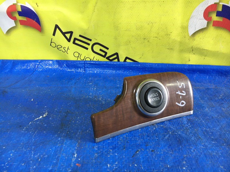 Кнопка старта Nissan Fuga Y51 (б/у)