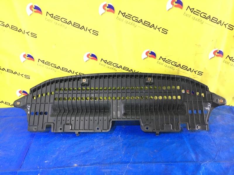 Защита бампера Toyota Corolla Axio NZE144 передняя (б/у)