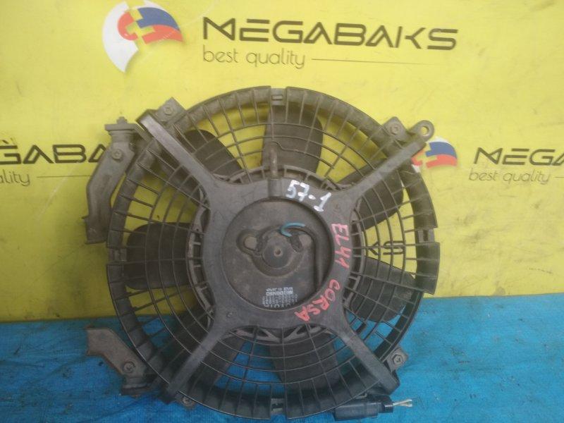 Вентилятор радиатора кондиционера Toyota Corsa EL41 4E (б/у)