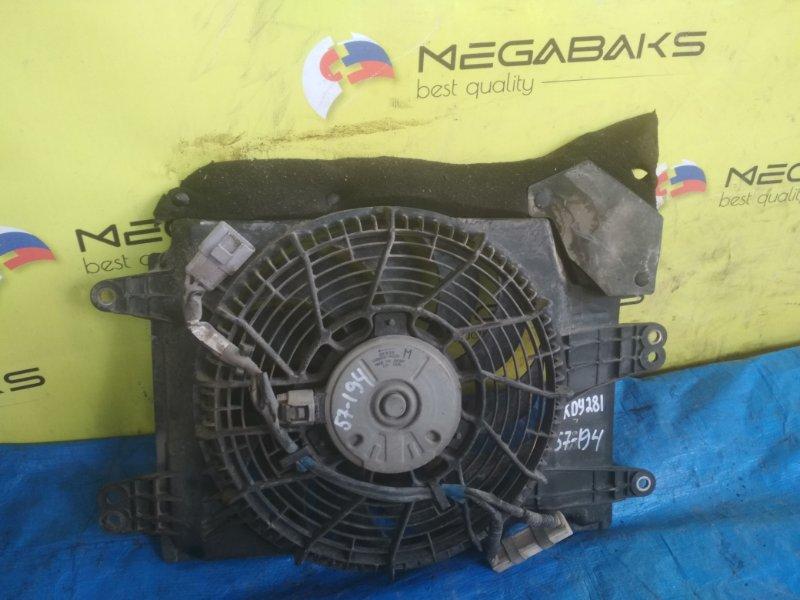 Вентилятор радиатора кондиционера Toyota Dyna KDY281 1KD-FTV 2007 (б/у)