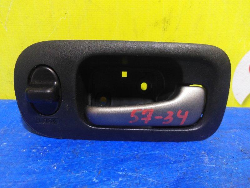 Ручка двери внутренняя Honda Cr-V RD4 передняя правая (б/у)
