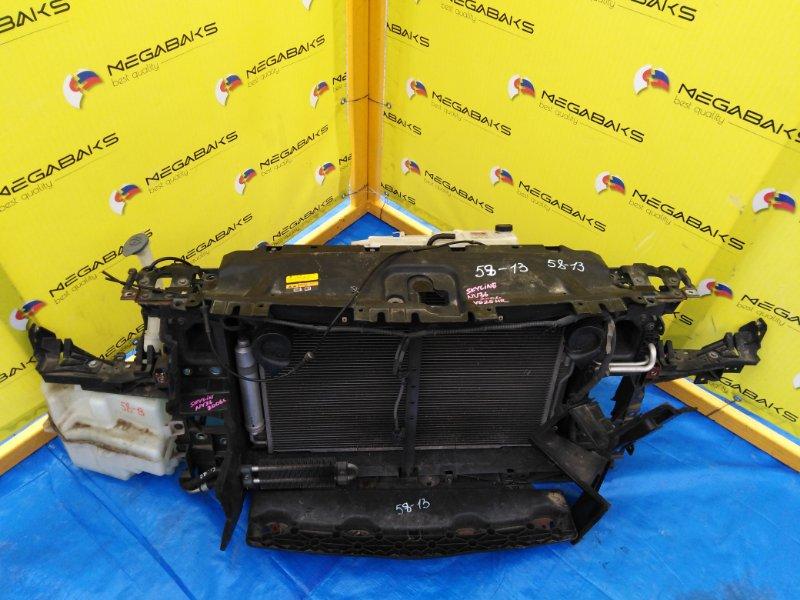 Защита бампера Nissan Skyline NV36 VQ25HR передняя (б/у)