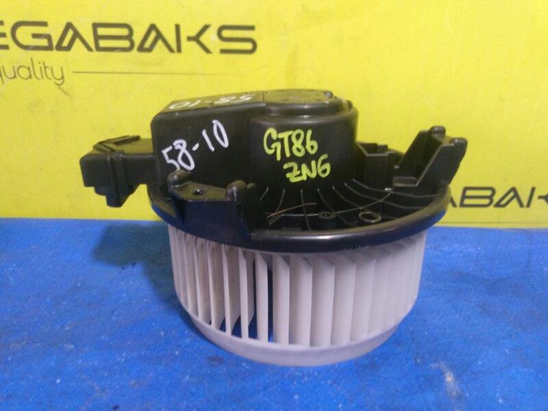 Мотор печки Toyota Gt86 ZN6 (б/у)