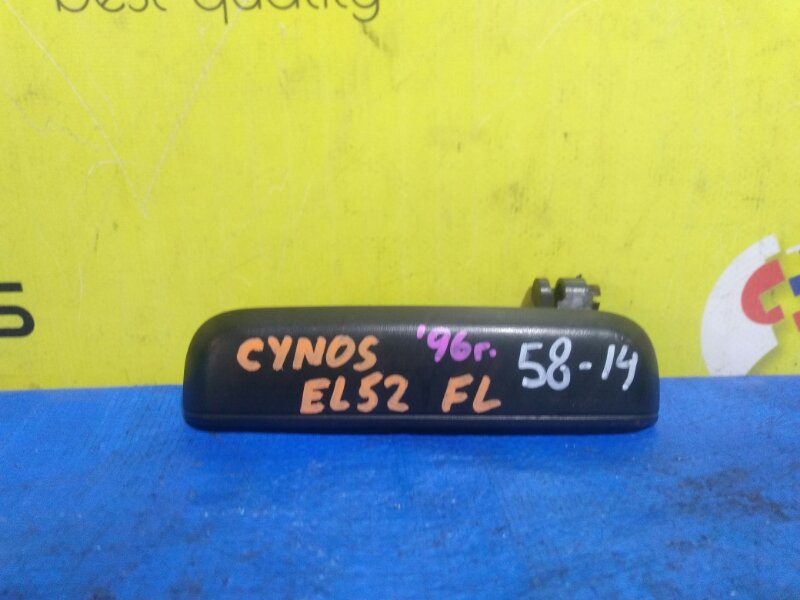 Ручка двери Toyota Cynos EL52 передняя левая (б/у)