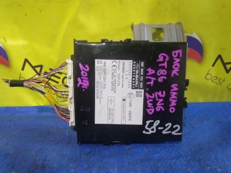 Блок иммобилайзера Toyota Gt86 ZN6 2012 88801 CA001 (б/у)
