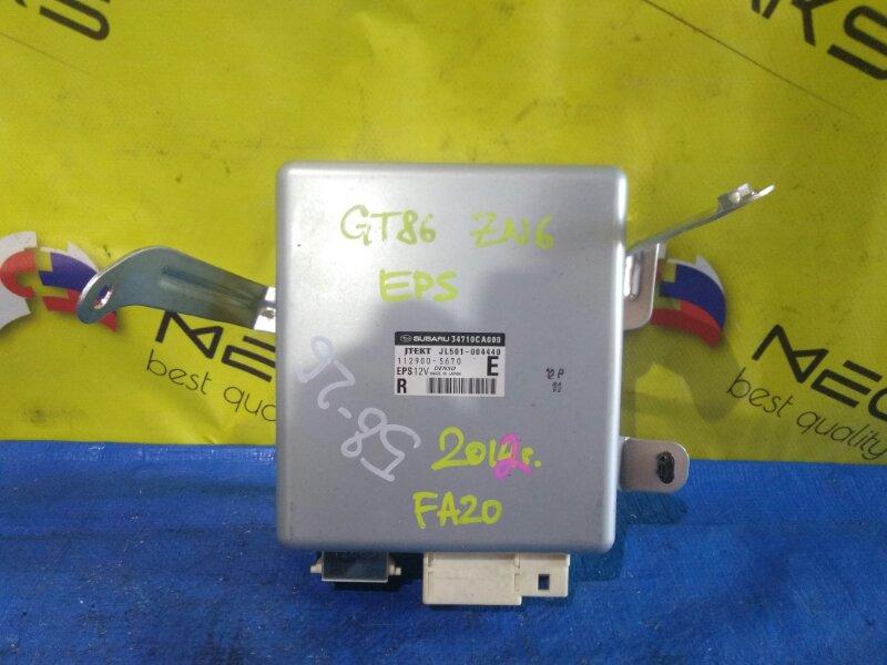 Блок управления рулевой рейкой Toyota Gt86 ZN6 34710CA000, 112900-5670 (б/у)