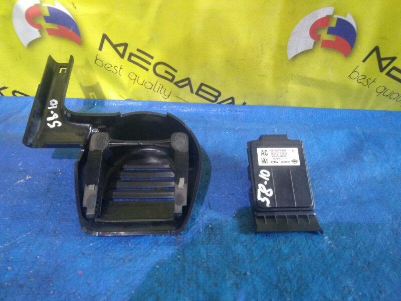 Камера Nissan X-Trail NT32 (б/у)