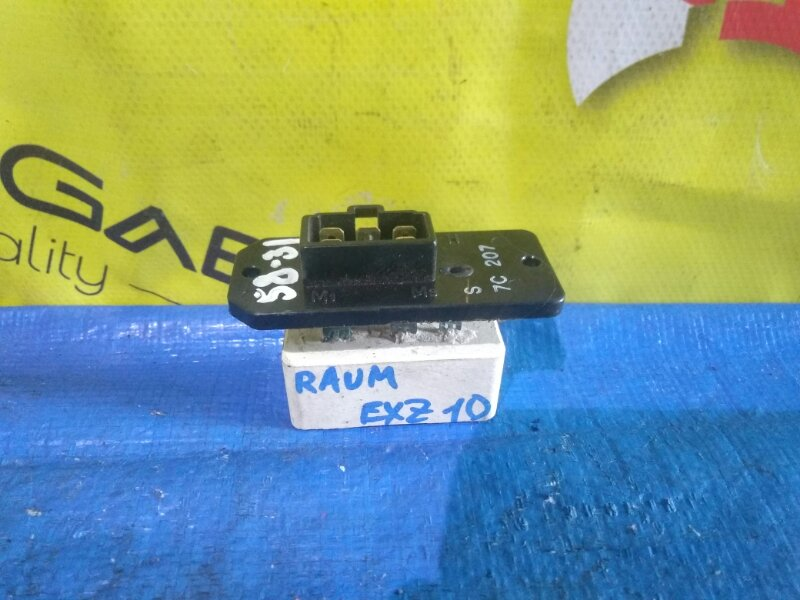 Реостат Toyota Raum EXZ10 (б/у)