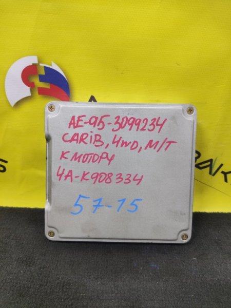 Блок efi Toyota Carib AE95 4A-FHE (б/у)