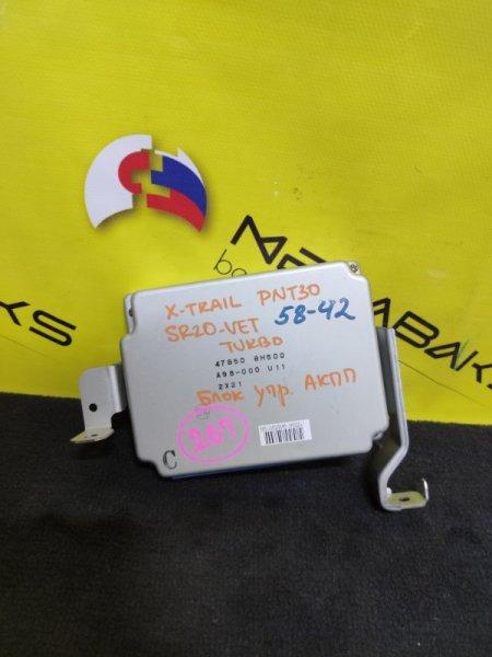 Блок управления abs Nissan X-Trail PNT30 SR20VET A98-000 U11 (б/у)