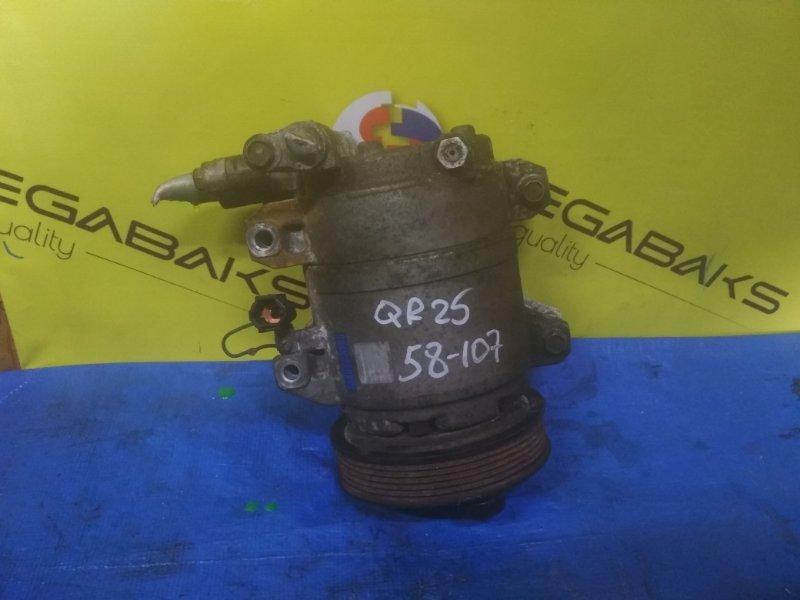 Компрессор кондиционера Nissan Presage TU31 QR25DE (б/у)