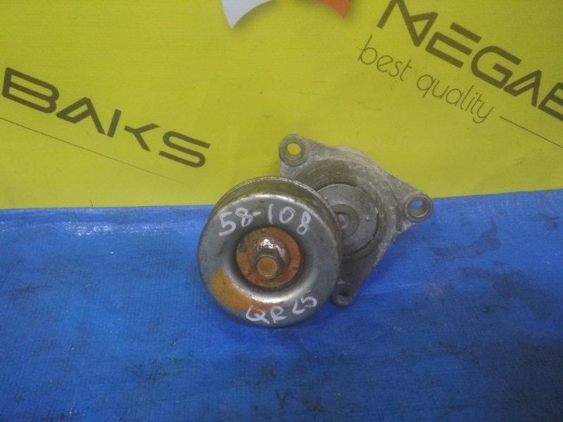 Ролик натяжной Nissan Presage TU31 QR25DE (б/у)