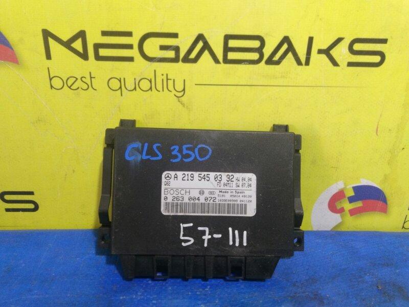 Электронный блок Mercedes-Benz Cls-Class WDD2193561A014944 A2195450332 (б/у)