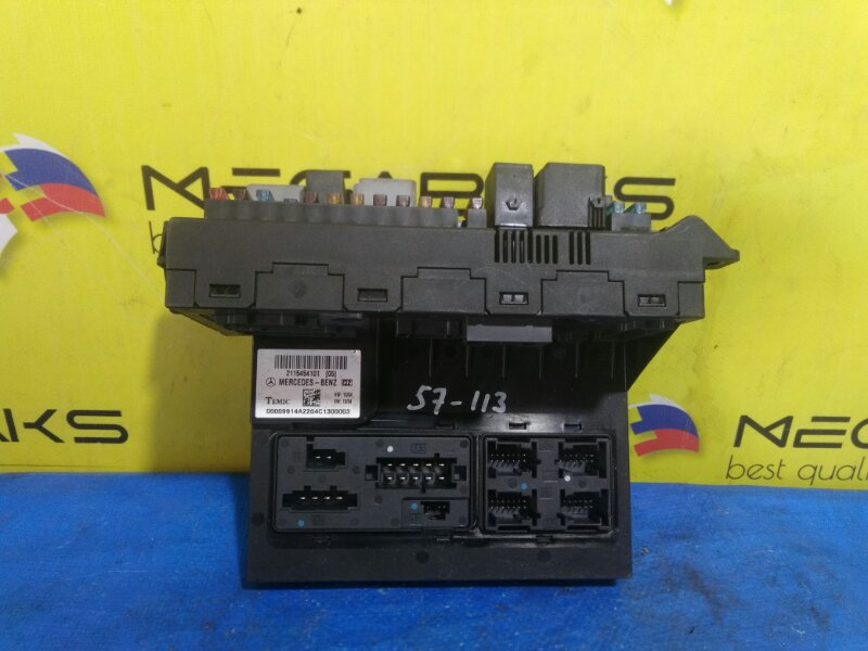 Блок предохранителей Mercedes-Benz Cls-Class WDD2193561A014944 2115454101 (б/у)