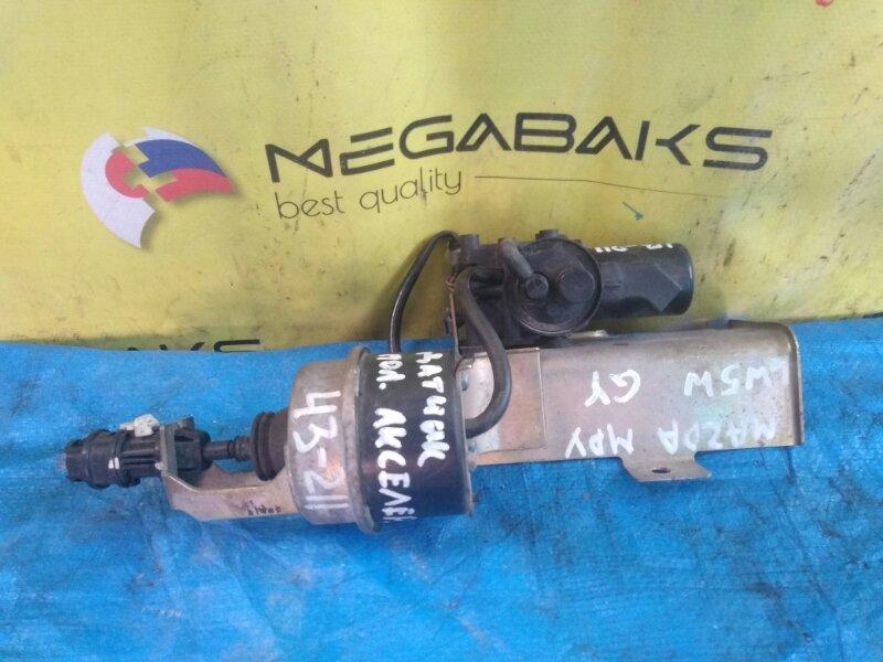 Клапан Mazda Mpv LW5W GY G6T51172 (б/у)