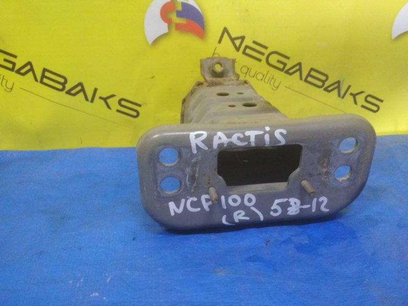 Крепление жесткости бампера Toyota Ractis NCP100 переднее правое (б/у)