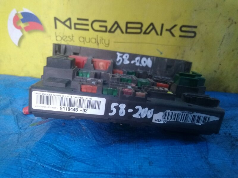 Блок предохранителей Bmw 1-Series E87 N45 (б/у)
