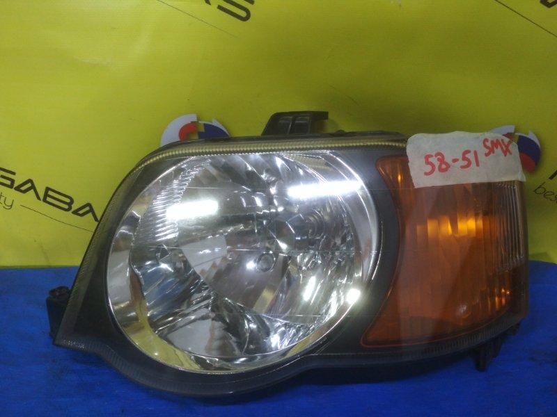 Фара Honda S-Mx RH1 левая P0775 (б/у)