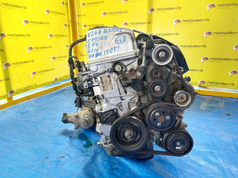 Двигатель Honda Odyssey RB4 K24A 2011 3622042 (б/у)