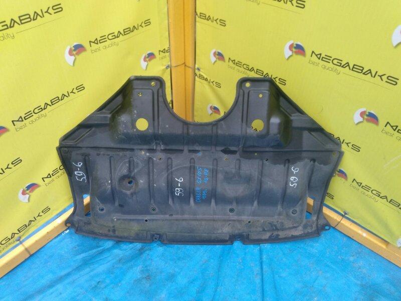 Защита двигателя Toyota Chaser GX105 (б/у)
