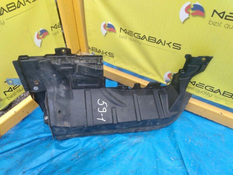Защита двигателя Nissan Atlas SZ4F24 левая (б/у)