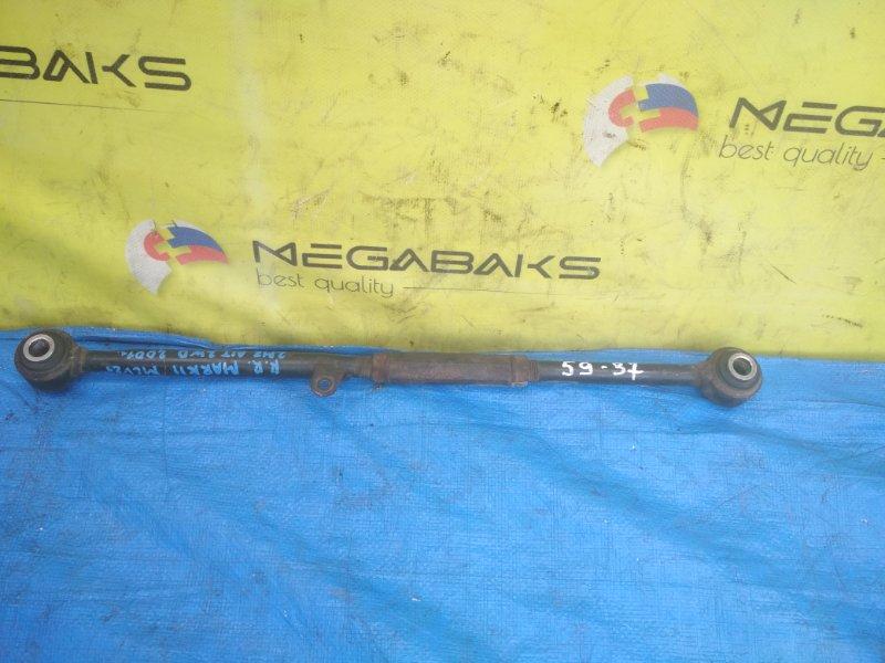 Тяга подвески Toyota Mark Ii Qualis MCV21 2MZ-FE 2001 задняя левая (б/у)