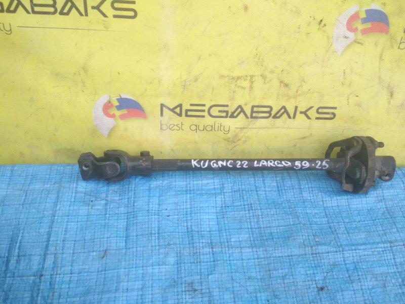 Рулевой карданчик Nissan Largo KUGNC22 LD20 (б/у)