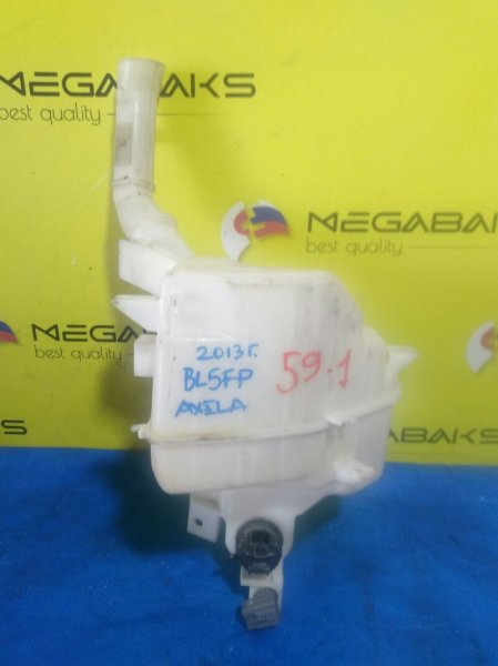Бачок стеклоомывателя Mazda Axela BL5FP (б/у)