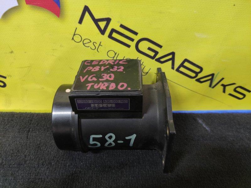 Расходомер воздушный Nissan Gloria PY32 VG30E 22680 16V00 (б/у)