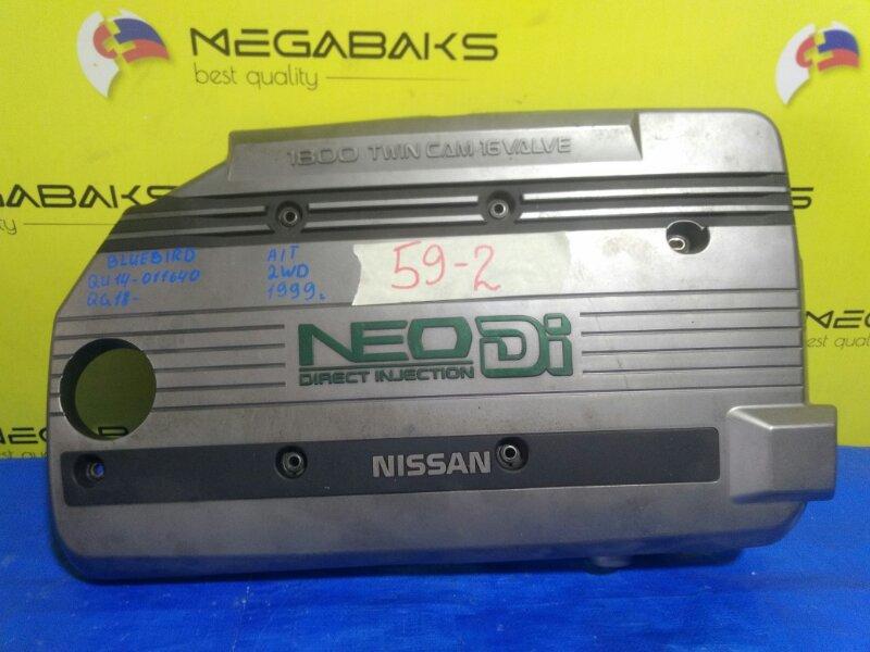 Крышка двс декоративная Nissan Bluebird QU14 QG18DE (б/у)