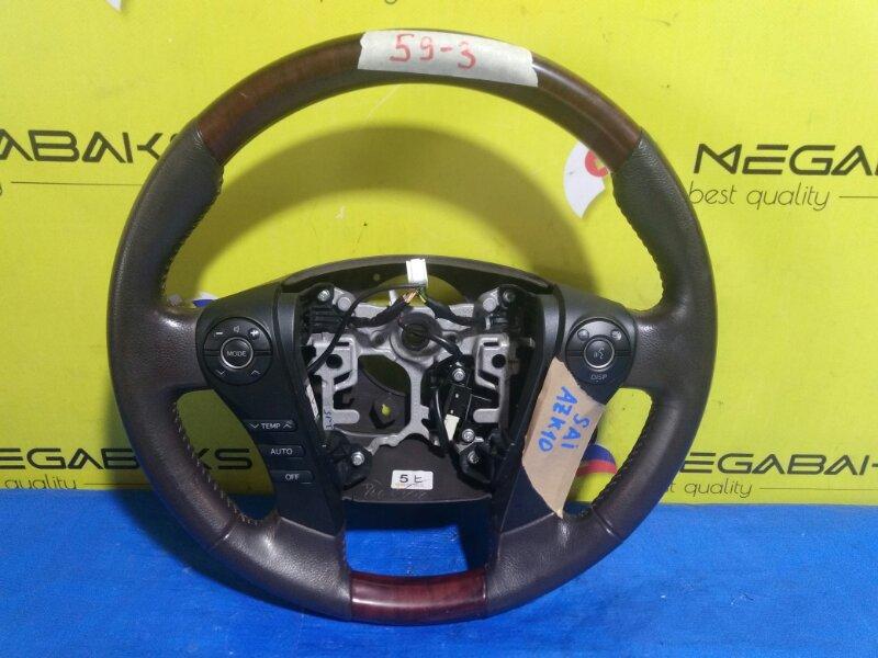 Руль Toyota Sai AZK10 2AZ-FXE (б/у)
