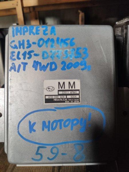 Блок efi Subaru Impreza GH3 EL154 22611 AP641 (б/у)
