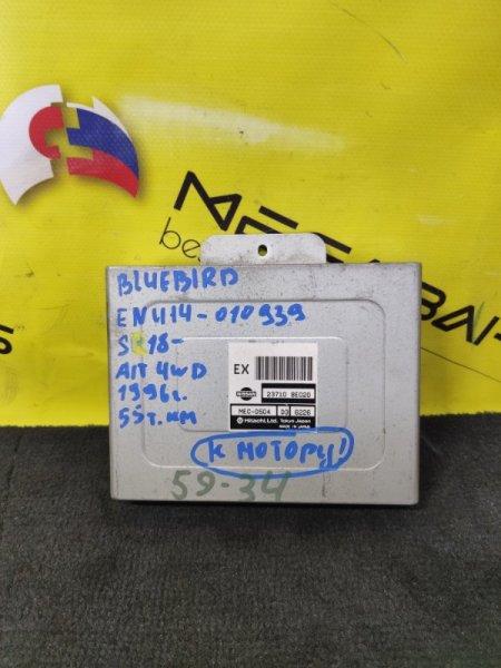Блок efi Nissan Bluebird ENU14 SR18DE (б/у)