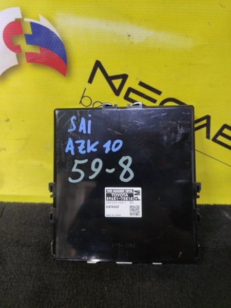 Электронный блок Toyota Sai AZK10 2AZ-FXE 285000-0411 (б/у)