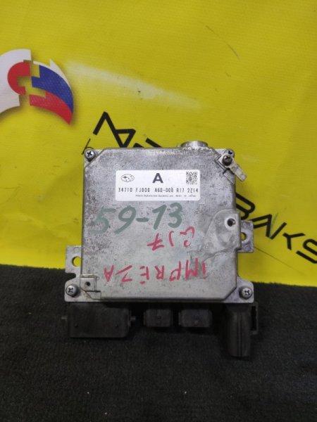 Блок управления рулевой рейкой Subaru Impreza GJ7 34710 FJ000 (б/у)