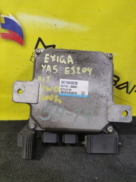 Блок управления рулевой рейкой Subaru Exiga YA5 FB25 E2710-58001, Q1T41071M (б/у)