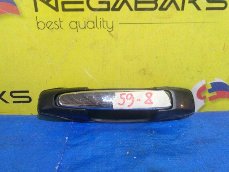 Ручка двери Nissan Largo W30 передняя левая (б/у)