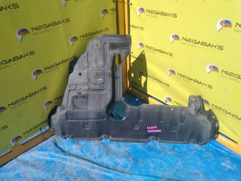 Защита двигателя Toyota Vanguard ACA33 (б/у)