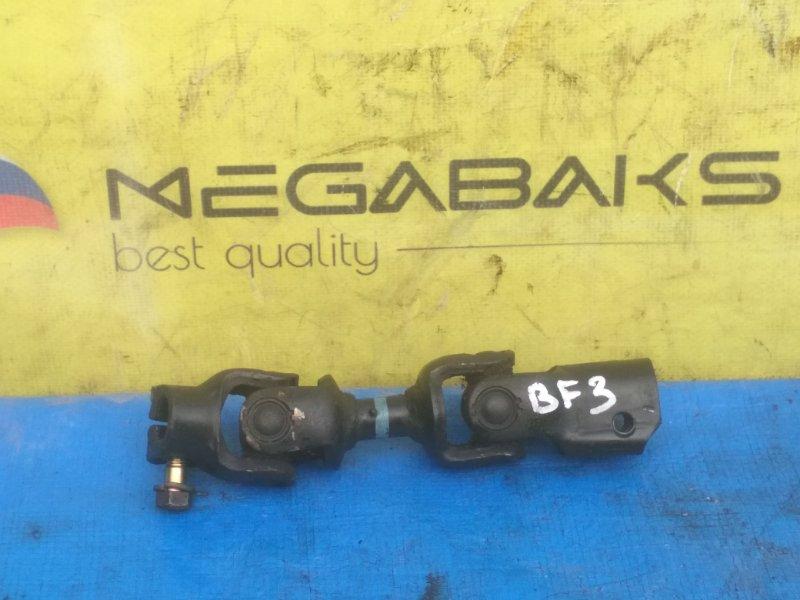 Рулевой карданчик Subaru Legacy BF3 ящик 10 (б/у)
