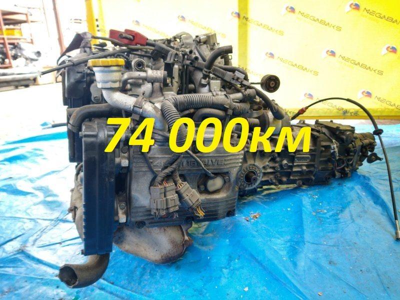 Мкпп Subaru Legacy BF5 EJ20G TY752VB1AA (б/у)