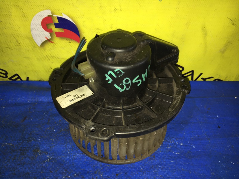 Мотор печки Isuzu Elf NHS69 502725-0596 (б/у)
