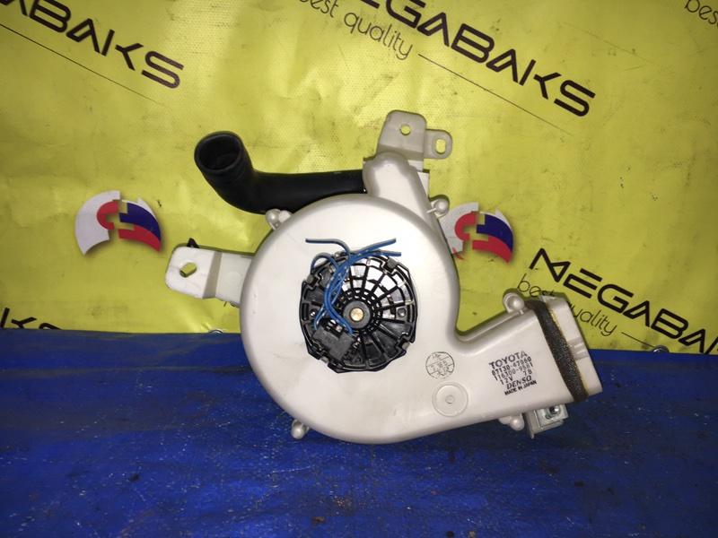 Мотор охлаждения батареи Toyota Prius NHW11 87130-47060 (б/у)