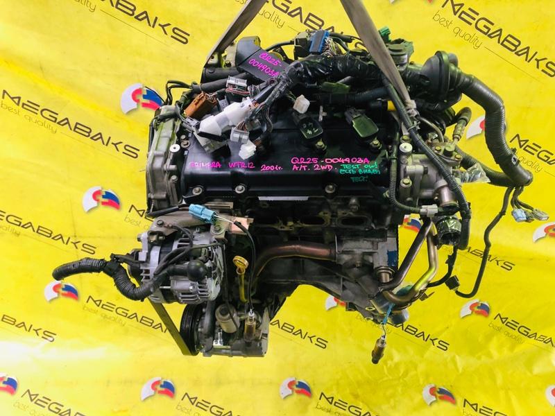 Двигатель Nissan Primera WRP12 QR25DD 2001 004903A (б/у)