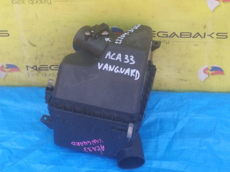 Корпус воздушного фильтра Toyota Vanguard ACA33 (б/у)