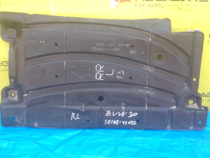 Защита Toyota Prius ZVW30 задняя левая (б/у)