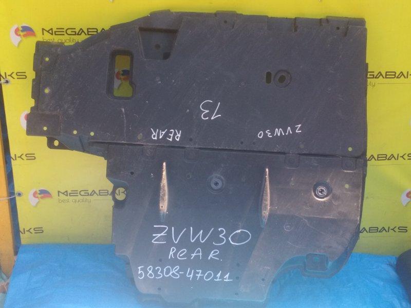 Защита двигателя Toyota Prius ZVW30 задняя 58308-47011 (б/у)